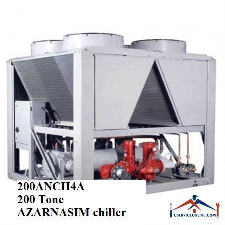 چیلر تراکمی هوایی آذرنسیم 200 تن 200ANCH4A