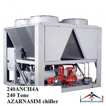 چیلر تراکمی هوایی آذرنسیم 240 تن مدل 240ANCH4A