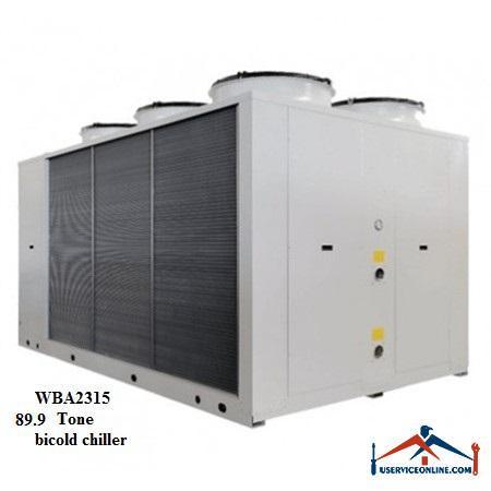 چیلر تراکمی هوایی اسکرال صنعتی بی کلد 89.9تن مدلWBA2315