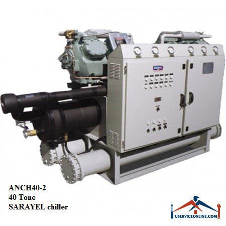 چیلر تراکمی هوایی سارائیل 40 تن ANCH40-2