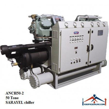 چیلر تراکمی هوایی سارائیل 50 تن ANCH50-2