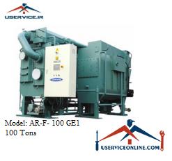 چیلر جذبی 100 تن سنچوری مدل AR-F- 100 GE1