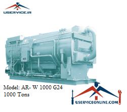 چیلر جذبی 1000 تن سنچوری مدل AR- W 1000 G24