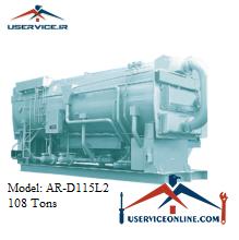 چیلر جذبی 108 تن شرکت سنچوری مدل AR-D115 L2