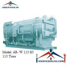چیلر جذبی 115 تن سنچوری مدل AR- W 115 G5