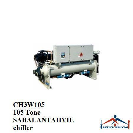 چیلر تراکمی آبی سبلان تهویه 105 تن CH3W105