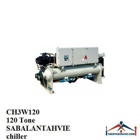 چیلر تراکمی آبی سبلان تهویه 120 تن CH3W120