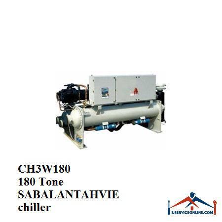 چیلر تراکمی آبی سبلان تهویه 180 تن CH3W180
