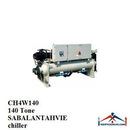 چیلر تراکمی آبی سبلان تهویه 140 تن CH4W140