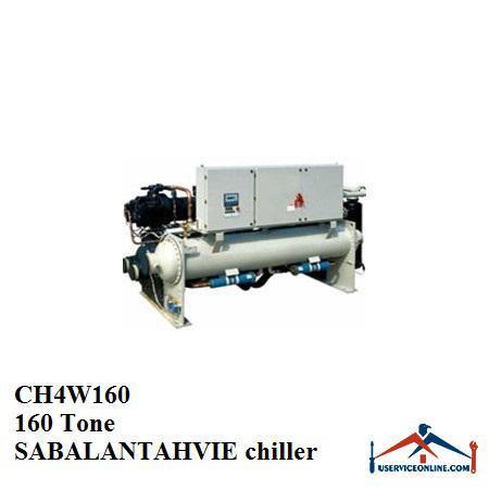چیلر تراکمی آبی سبلان تهویه 160 تن CH4W160