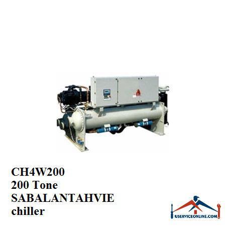 چیلر تراکمی آبی سبلان تهویه 200 تن CH4W200