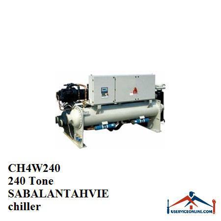 چیلر تراکمی آبی سبلان تهویه 240 تن CH4W240