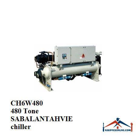 چیلر تراکمی آبی سبلان تهویه 480 تن CH6W480