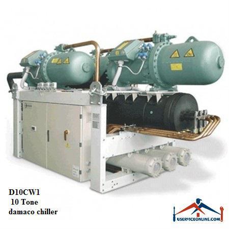 چیلر تراکمی آبی دماکو 10 تن مدل D10CW1