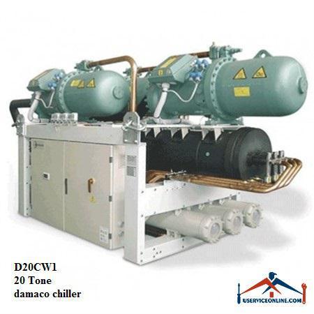 چیلر تراکمی آبی دماکو 20 تن مدل D20CW1