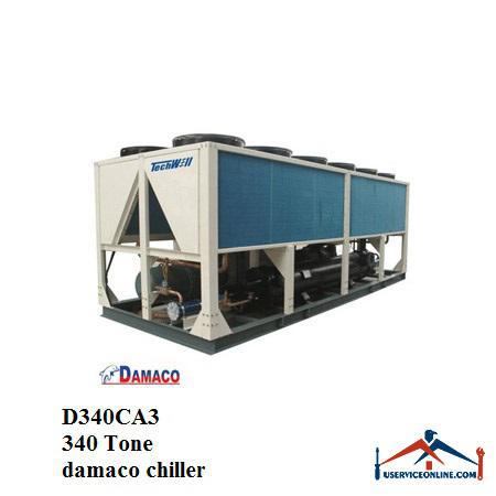 چیلر تراکمی هوا خنک دماکو 340 تن مدل D340CA3