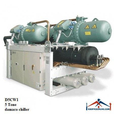 چیلر تراکمی آبی دماکو 5 تن مدل D5CW1