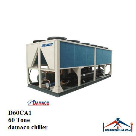 چیلر تراکمی هوا خنک دماکو 60 تن مدل D60CA1
