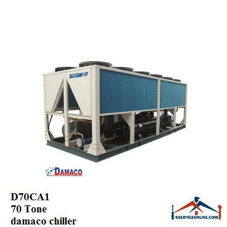 چیلر تراکمی هوا خنک دماکو 70 تن مدل D70CA1
