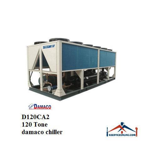 چیلر تراکمی هوا خنک دماکو 120 تن مدل D120CA2