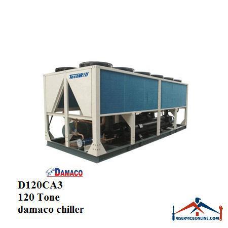 چیلر تراکمی هوا خنک دماکو 120 تن مدل D120CA3