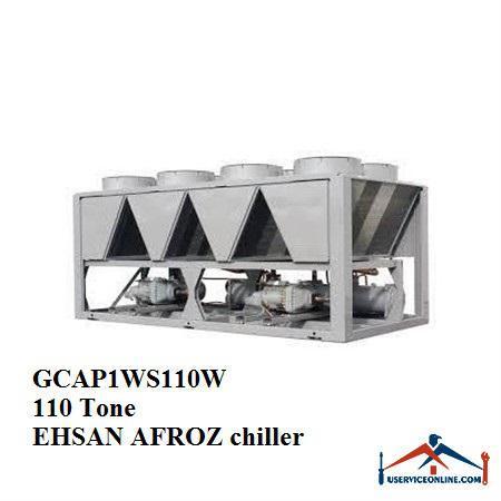 چیلر تراکمی هوایی اسکرو احسان افروز 110تن GCAP1WS110W