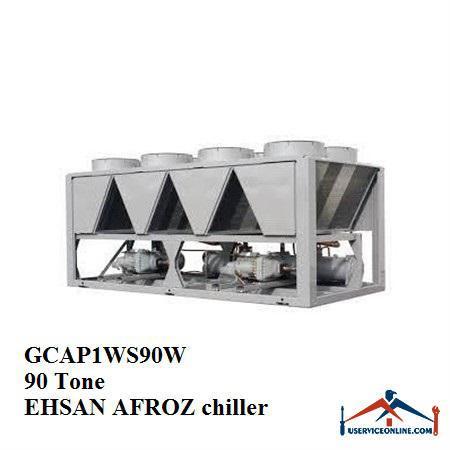 چیلر تراکمی هوایی اسکرو احسان افروز 90تن GCAP1WS90W