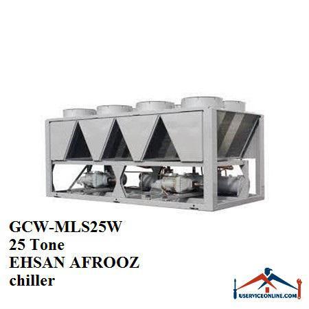 چیلر تراکمی آبی احسان افروز 25 تن GCW-MLS25W