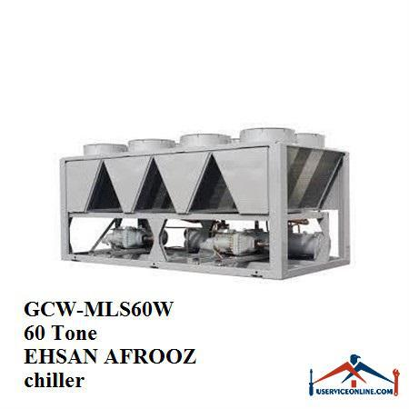 چیلر تراکمی آبی احسان افروز 60 تن GCW-MLS60W