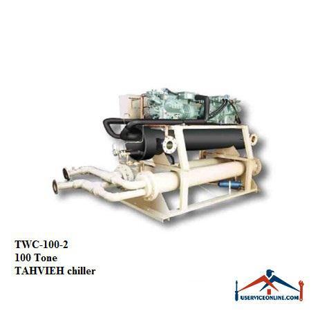 چیلر تراکمی آبی رفت و برگشتی تهویه 80 تن TWC-100-2