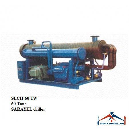 چیلر تراکمی آبی رفت و برگشتی ساراول 60تن SLCH-60-1W