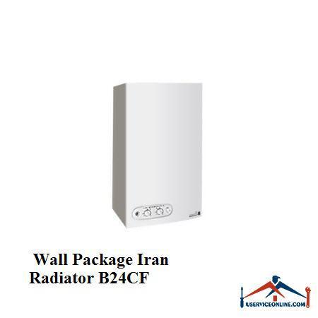 پکیج دیواری IRANRADIATOR ایران رادیاتور B24CF