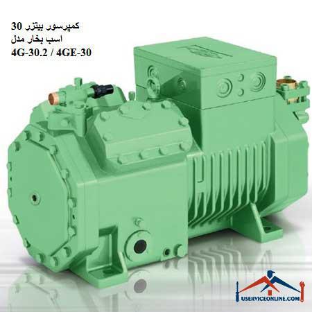 کمپرسور بیتزر 30 اسب بخار مدل 4G-30.2 / 4GE-30