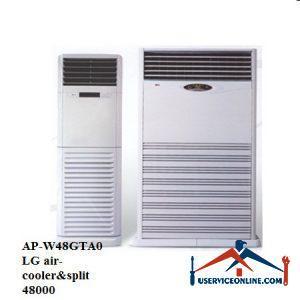 کولر گازی اسپلیت ایستاده اینورتر ال جی 48000 مدل AP-W48GTA0