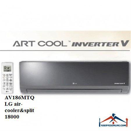 کولر گازی اسپلیت تایتان آرت کول کم مصرف اینورتر ال جی 18000 مدل AV186MTQ