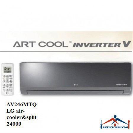 کولر گازی اسپلیت تایتان آرت کول کم مصرف اینورتر ال جی 24000 مدل AV246MTQ