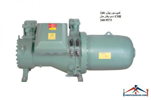 کمپرسور بیتزر 240 اسب بخار مدل CSH 9573-240