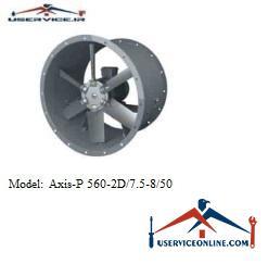 فن صنعتی بلابرگ مدل AXIS-P 560-2D/7.5-8/50