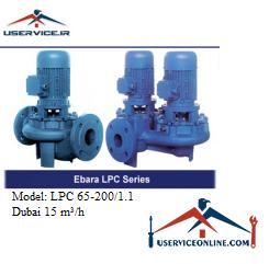 پمپ سیرکولاتور چدنی ابارا مدل LPC 65-200/1.1 با دبی 15 مترمکعب برساعت