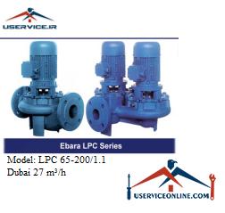پمپ سیرکولاتور چدنی ابارا مدل LPC 65-200/1.1 با دبی 27 مترمکعب برساعت