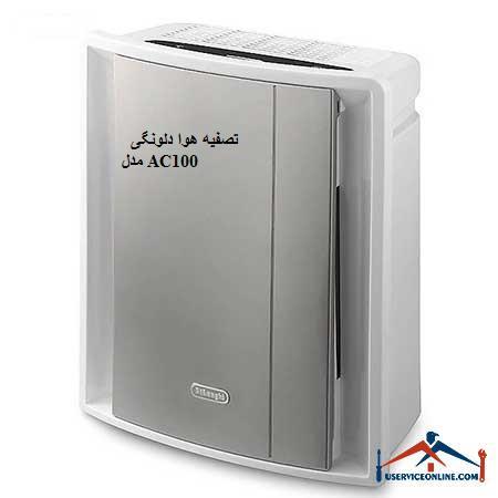 تصفیه هوا دلونگی مدل AC100