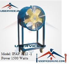 فن آکسیال متحرک کانالی ایرانیان فن مدل IFAP 1012 -1 با قدرت 1500 وات