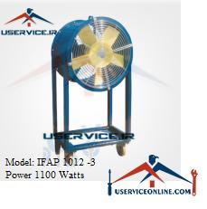 فن آکسیال متحرک کانالی ایرانیان فن مدل IFAP 1012 -3 قدرت 1100 وات