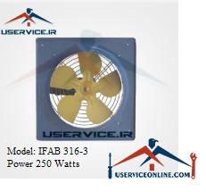 فن آکسیال دیواری ایرانیان فن مدل IFAB 316-3 قدرت 250 وات