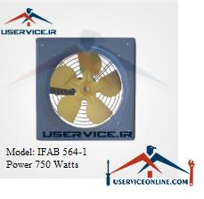 فن آکسیال دیواری ایرانیان فن مدل IFAB 564-1 قدرت 750 وات