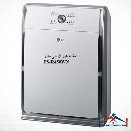 تصفیه هوا ال جی مدل PS-R450WN