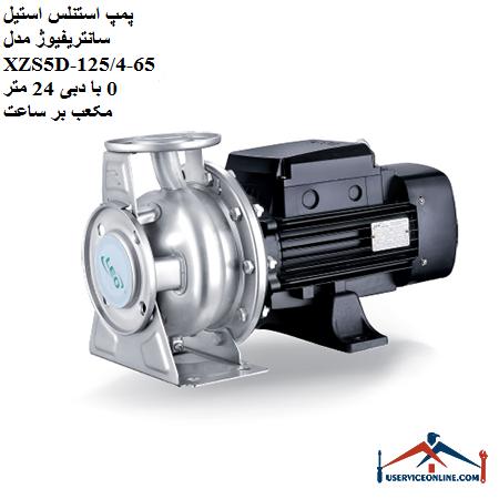پمپ استنلس استیل سانتریفیوژ مدل XZS5D-65-125/40 با دبی 24 متر مکعب بر ساعت