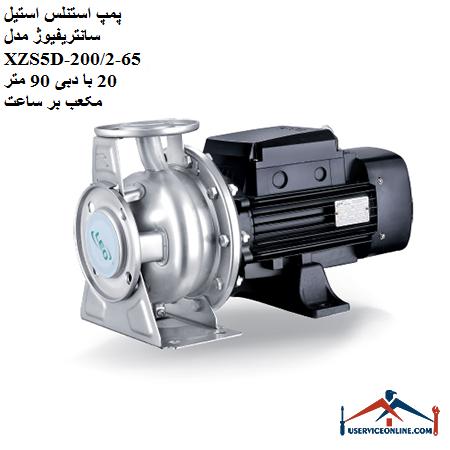 پمپ استنلس استیل سانتریفیوژ مدل XZS5D-65-200/220 با دبی 90 متر مکعب بر ساعت