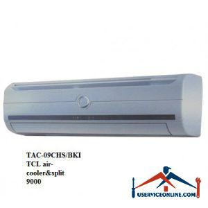 کولر گازی اسپلیت کم مصرف TCL 9000 مدل TAC-09CHS/BKI