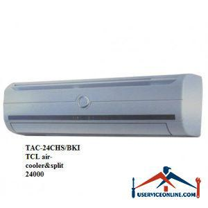 کولرگازی اسپلیت کم مصرف تی سی ال 24000 مدل TAC-24CHSBKI